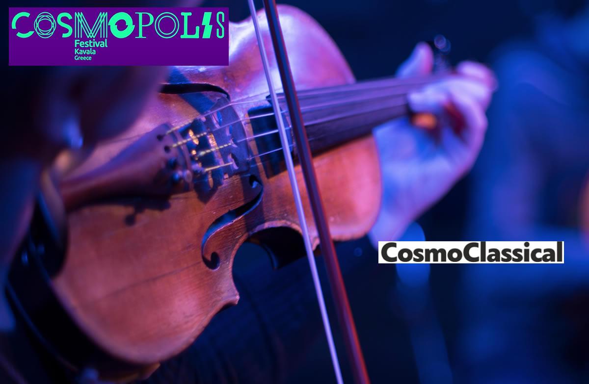 ΔΩΚ Cosmopolis 2021
